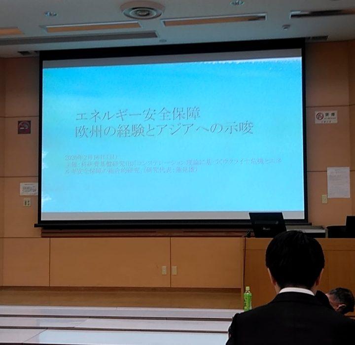 立教大学 公開シンポジウム/ Rikkyo University symposium