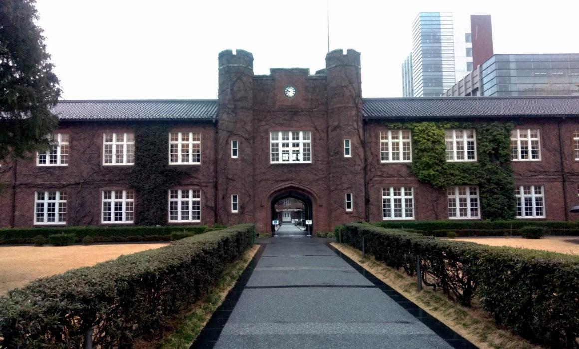立教大学_Rikkyo_University